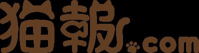 猫報.com